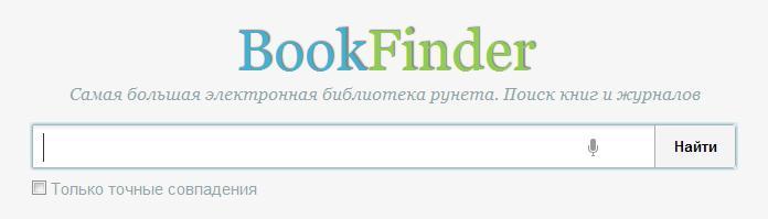 самая большая электронная библиотека