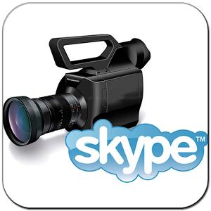 Запись звонков Skype